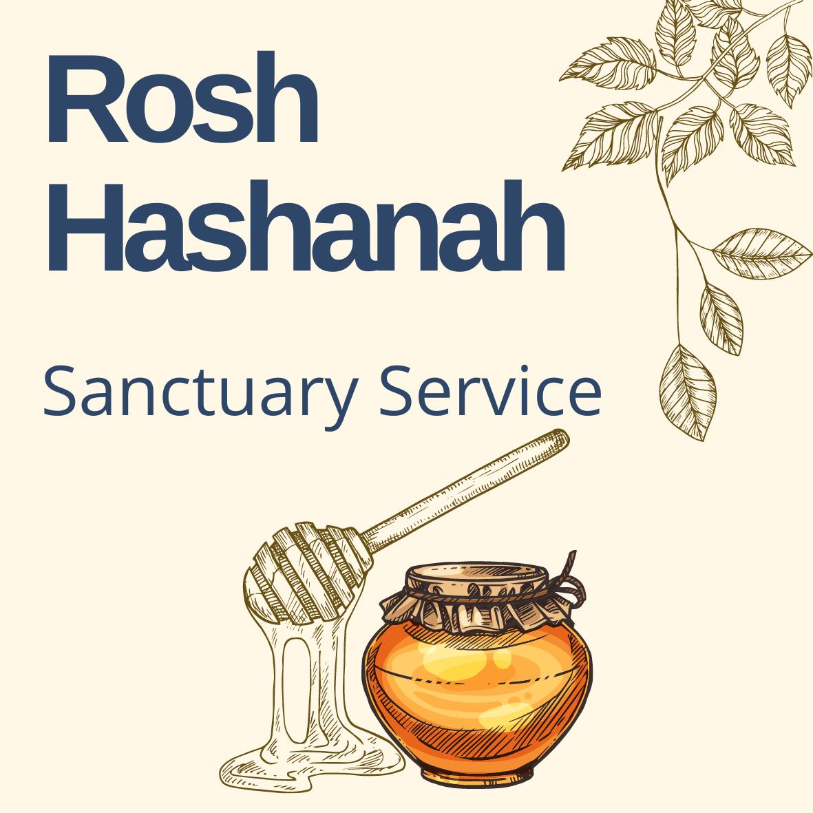 Rosh Hashanah Sanctuary Service