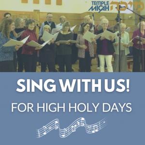 Join the Choir for High Holy Days