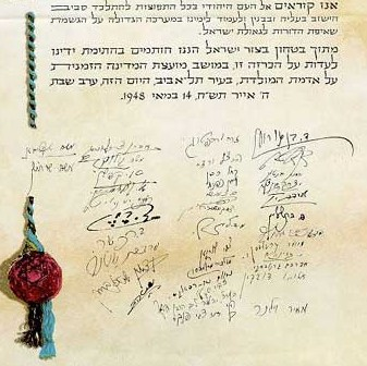 declaration of state of israel